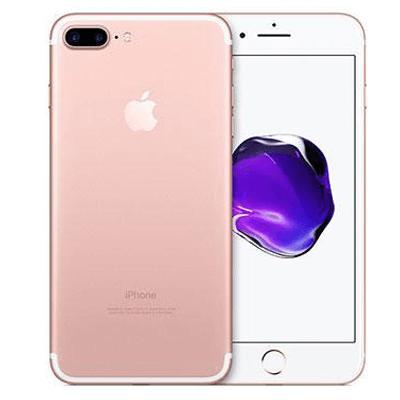 iPhone 7 Plus 32GB Hồng (Nhập khẩu) giá rẻ, trả góp lãi suất 0% -  Bachkhoashop.com