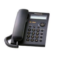 Điện thoại bàn có dây Panasonic KX-TSC11MX