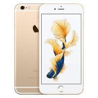iPhone 6S Plus 16GB (Vàng NK) CPO