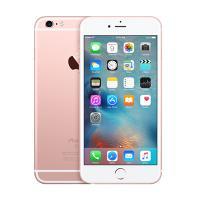 iPhone 6S Plus 16GB (Hồng) CPO