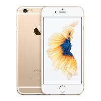 iPhone 6S 64GB 99% (Vàng)