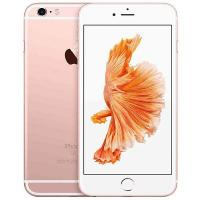 iPhone 6S Plus 64GB 99% (Hồng)