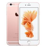 iPhone 6S 128GB SDA (Hồng)
