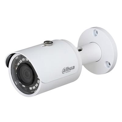 Camera Dahua DH-HAC-HFW1000SP-S3 HD 720p