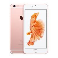 iPhone 6S 32GB SDA (Hồng)