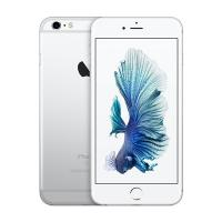 iPhone 6S 64GB 99% (Bạc)