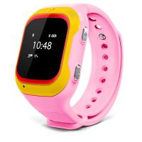 Đồng hồ định vị cho trẻ em Indell A8