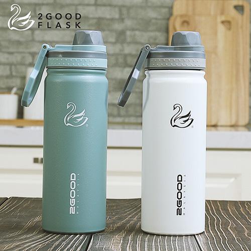 Bình giữ nhiệt 2 Goods Flask 900ml